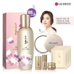 Limited Sooryehan x HanHyoJoo Edition Ginseng First Essence  #Sooryehan