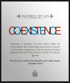 Co- existence - Inspired by Muhammad  ﷺ