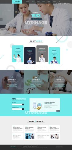 Poster Design Layout, Website Design Layout, Homepage Design, Web Layout, Web Design, Graphic Design, Design Ideas, Korea Design, Portfolio Site