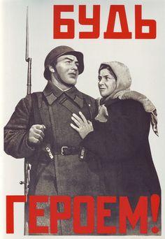 Viktor Koretsky. Be a Hero. 1941