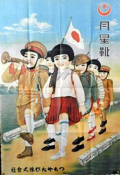 Japanese sneaker brand poster (Tsukiboshi) つちやたび時代は明かに戦前期。現在のムーンスター