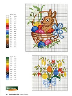 Easter patterns пасха
