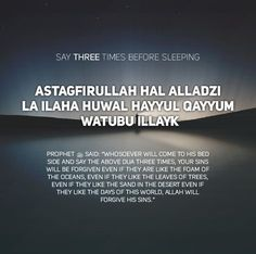 Three Times Before Sleep Beautiful Quran Quotes, Quran Quotes Love, Quran Quotes Inspirational, Islamic Love Quotes, Islamic Images, Hadith Quotes, Muslim Quotes, Religious Quotes, La Ilaha Illallah