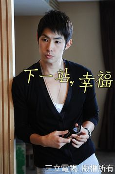 Vanness Wu - Didn't know he was the guy from Autumn's Concerto! Autumns Concerto, Vaness Wu, Taiwan, Princess Weiyoung, My Love From Another Star, Handsome Asian Men, Michael B Jordan, Weightlifting Fairy Kim Bok Joo, Chinese Movies