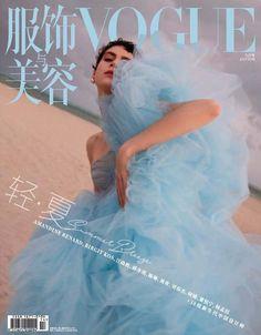Vogue Magazine Covers, Fashion Magazine Cover, Fashion Cover, Vogue Covers, Vogue China, Vogue Russia, Vogue Editorial, Editorial Fashion, Art Magazin