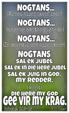 Scripture Quotes, Bible Verses, Afrikaanse Quotes, Trust God, Favorite Quotes, Motivational Quotes, Encouragement, Prayers, Spirituality