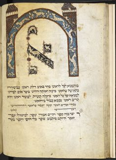 Festival prayer book (mahzor) for the Special Shabbatot, Passover, Shavuot with the Book of Ruth, and Ninth of Av with the Book of Lamentations, Ashkenazi rite (aka 'Tinted Mahzor') Origin	Germany Date	1st half of the 14th century Language	Hebrew
