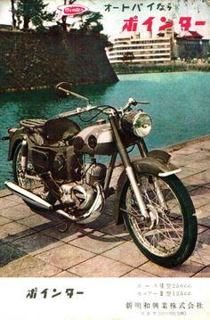 1956年ポインターセニアーPE4型125cc