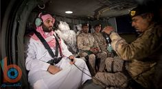 Saudi Defence Minister on field tour.
