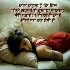 Friendship Quotes and Selection of Right Friends – Viral Gossip Me Quotes, Motivational Quotes, Funny Quotes, Friendship Quotes In Hindi, Hindi Quotes Images, Adorable Quotes, Hindi Shayari Love, Gulzar Quotes, Love Thoughts