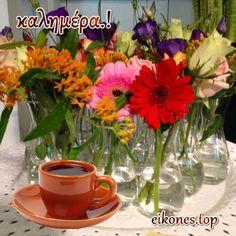 Καλημέρα φίλοι μου με όμορφες εικόνες!! Όμορφη μέρα να έχουμε!!! - eikones top Glass Vase, Plants, Decor, Decoration, Plant, Decorating, Planets, Deco