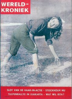 Wereld Kroniek - June 1951, magazine from The Netherlands. Front cover photo of Marilyn Monroe/Norma Jeane by Andre de Dienes, 1945. ~ Pinned by Nathalie Gobbe, during the period of 1949 to 1952.