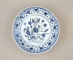 Dish with bouquet design, China, Ming dynasty (1368 - 1644), Yongle period (1403 - 1424), Jingdezhen, Jiangxi Province, porcelain with underglaze blue decoration, 7.4 x 40.9 cm.Bequest of Kenneth Myer 1993, 575.1993. Art Gallery of New South Wales, Sydney (C) Art Gallery of New South Wales, Sydney