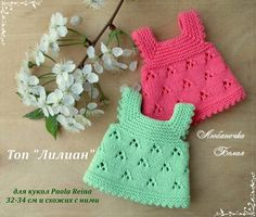 VK is the largest European social network with more than 100 million active users. Crochet Doll Dress, Crochet Barbie Clothes, Knitting Designs, Knitting Patterns, Crochet Patterns, Knitted Cat, Knitted Dolls, Baby Born Clothes, Little Cotton Rabbits