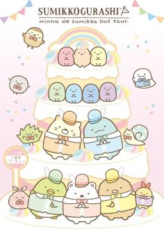 A corner Gurashi Okkina a corner Gurashi Exhibition Funny Phone Wallpaper, Sanrio Wallpaper, Kawaii Wallpaper, Cute Animal Drawings Kawaii, Cute Kawaii Animals, Cute Drawings, Kawaii Doodles, Kawaii Art, Japanese Drawings