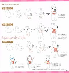 Marvelous Learn To Draw Manga Ideas. Exquisite Learn To Draw Manga Ideas. Japanese Drawings, Japanese Cartoon, Love Drawings, Doodle Drawings, Cartoon Drawings, Easy Drawings, Basic Drawing, Manga Drawing, Drawing Tips