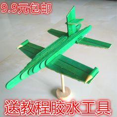 包邮模型材料 小飞机手工制作雪糕棒木条DIY创意幼儿园亲子木玩具
