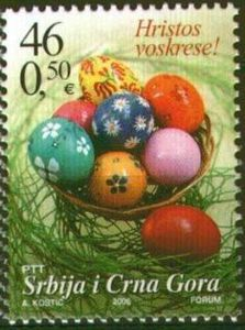 A Serbian stamp showing their traditional Easter eggs.