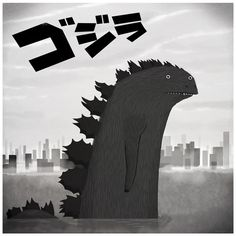 "another month of monsters illustration. ""godzilla"" this time. in black and white!"