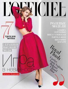 Natalia Vodianova for L'Officiel Ukraine March 2013