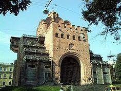Золоті ворота (Київ) — Вікіпедія