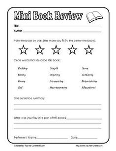 printable high school book report forms