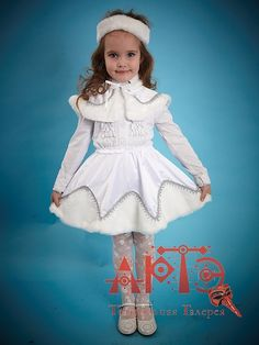 Výsledek obrázku pro костюм снегурочки для девочки
