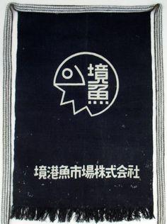 Katazome Maekake apron indigo cotton vintage Japanese by klektik