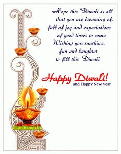 The 39 best diwali gifts images on pinterest diwali gifts diwali diwali greetings 2011 and diwali wallpaperssms 2011 diwali cards m4hsunfo