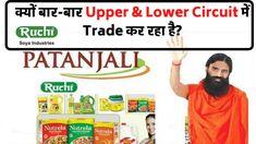 Ruchi soya क्यों बार-बार Upper & Lower Circuit में Trade कर रहा है? Circuit, Stock Analysis, Investing, Marketing