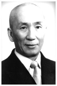 Rare picture of Yip Man in Western clothing