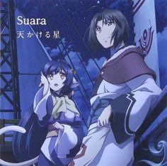 CD◇『天かける星/Suara』 デビュー10周年を迎えたSuaraの通算12枚目のシングル。前作「不安定な神様」に引き続き、2015年10月より放送のTVアニメ『うたわれるもの 偽りの仮面』の新OPテーマと新EDテーマを収録。