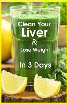FRESH YOUR LIVER AND LOSE WEIGHT IN 3 DAYS