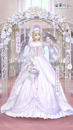Fantasy Dress, Anime Fantasy, Ball Gown Dresses, Dress Up, Anime Outfits, Girl Outfits, My Hime, Japonese Girl, Nikki Love