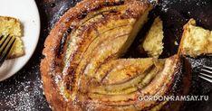 Банановый пирог вверх тормашками от Гордона Рамзи
