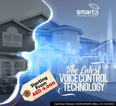 provides the best smart home and home automation in Dubai and UAE using wireless smart home and wired KNX home automation made in Germany, smart living Knx Home Automation, Best Smart Home, Dubai Uae, Your Voice, Latest Technology, Dream Big, Walking, Homes, Lights