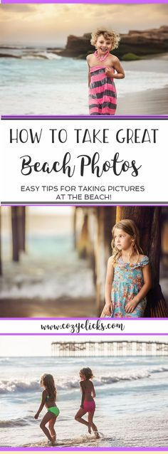 Heading to the beach? Read here to learn what to look for when taking pictures at the beach. 7 must take shots when shooting beach photos + a Photoshop video tutorial on editing your beach photos.