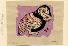 Japanese Woodblock Print modern Owl by Junichiro Sekino.