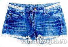 шорты из старых джинсов