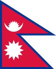 Flag of Nepal - Galeria de bandeiras nacionais – Wikipédia, a enciclopédia livre