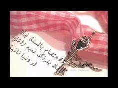 الجلوس بعد صلاة الفجر نصيحة للنساء  الشيخ عبد الرزاق البدر حفظه الله - YouTube