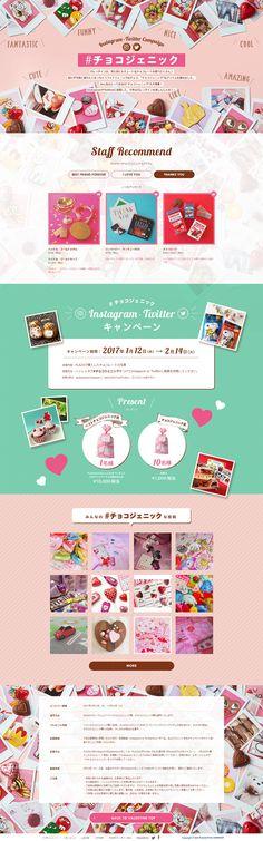 http://rdlp.jp/archives/otherdesign/lp/23458