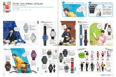 Stylish and Casual // Fashion Catalog: Layout Style Series - Men's Style