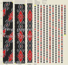схемы бисерных жгутов вязаных крючком: 55 тис. зображень знайдено в Яндекс.Зображеннях
