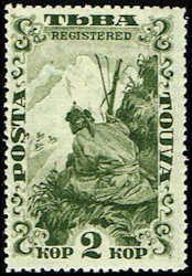 Tannu Tuva 46 Stamp - Hunter Stalking Game Stamp - AS TT 46-1 MH
