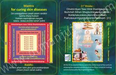 """""""#Mantra For Curing #Skin Diseases"""" in English. Feel beautiful. For more mantra visit @ http://www.drmanjujain.com"""