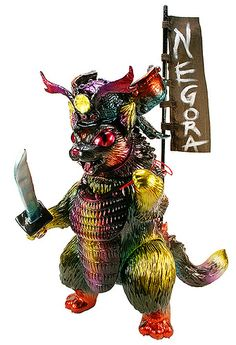 Kaiju Negora Max Toy