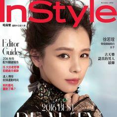 Vivian Hsu for InStyle Taiwan October 2016