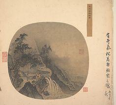 宋代 - 馬遠 - 觀瀑圖                         Men Watching a Waterfall, Song dynasty (960–1279)