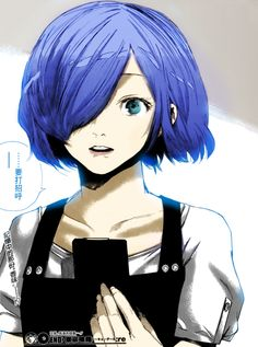 Tokyo Ghoul RE Touka